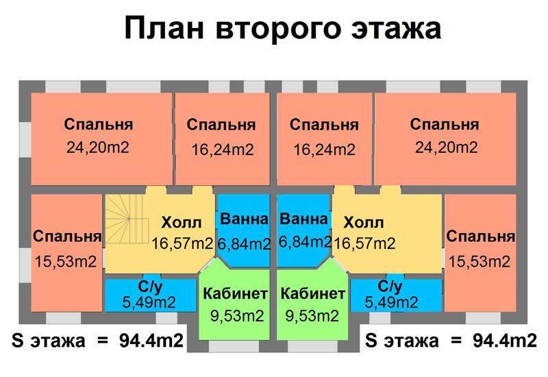 dom2-2b.jpg