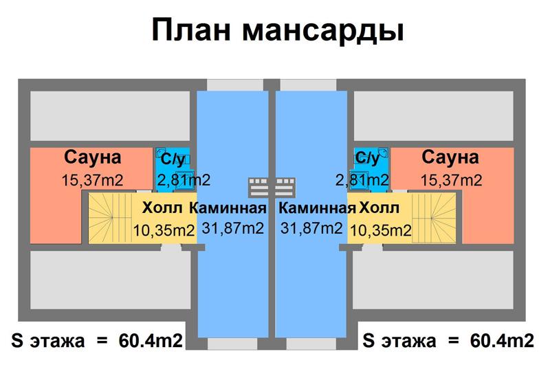 dom2-3b.jpg