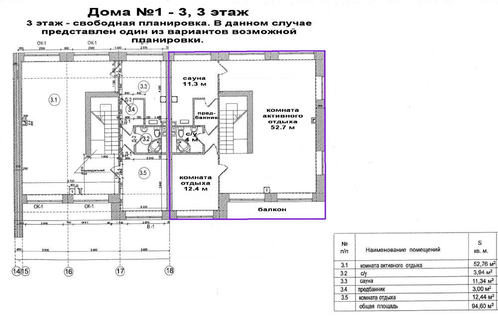 dom5-3b.jpg